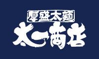 「太一商店という大分発のラーメン屋の満腹保証に度肝抜かれた【福岡二郎系】」のアイキャッチ画像