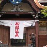 京都観光で外国人を観光案内して評判・ウケが良かったおすすめ観光名所7選【英語観光案内】