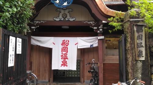 「京都観光で外国人を観光案内して評判・ウケが良かったおすすめ観光名所7選【英語観光案内】」のアイキャッチ画像
