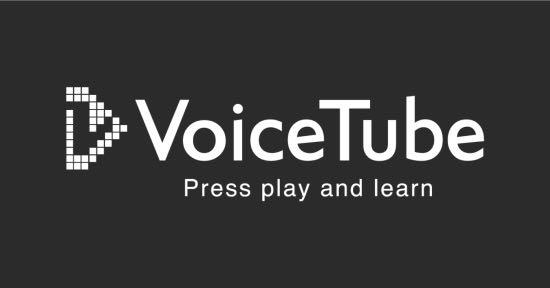 「字幕動画で英語学習できるVoiceTubeが無料で便利すぎてオススメ」のアイキャッチ画像