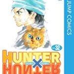 好きな漫画を英語で!HUNTERxHUNTERの英語版をkindleで楽しむ