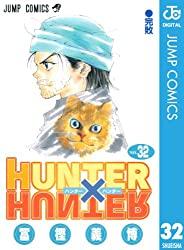 「好きな漫画を英語で!HUNTERxHUNTERの英語版をkindleで楽しむ」のアイキャッチ画像