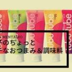 福岡の明太子を使ったちょっとニッチな人気おつまみ&調味料10選