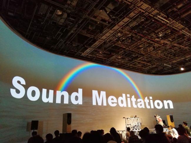 「高城剛のSOUND MEDITATION VOL.1に参加してきた【感想】」のアイキャッチ画像