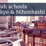 東京駅&日本橋の格安マンツーマン英会話教室9選【保存版】