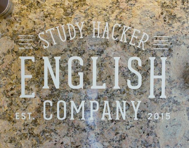 「英語パーソナルジムENGLISH COMPANYの効果と3つの特徴をまとめる」のアイキャッチ画像